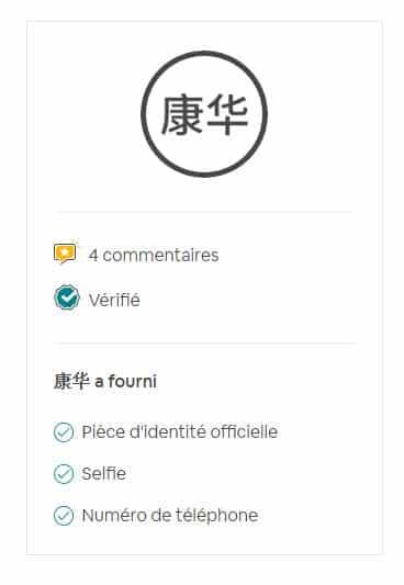 profil voyageur venant de chine pour coronavirus sur airbnb
