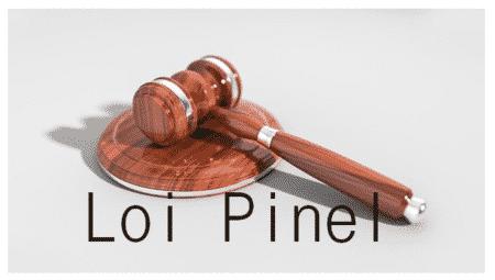 loi pinel c'est quoi